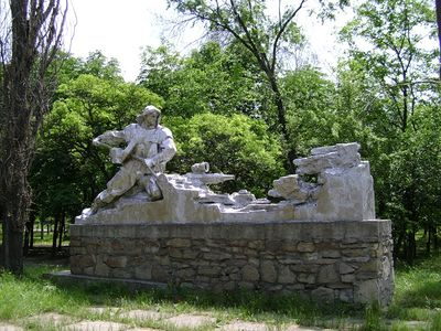 Памятник шахтерам-гидромониторщикам, Луганск