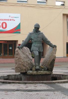 Елабуга, Татарстан