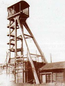 Шахта № 5-7. Первый железобетонный копёр в Советском союзе, 1928 г.