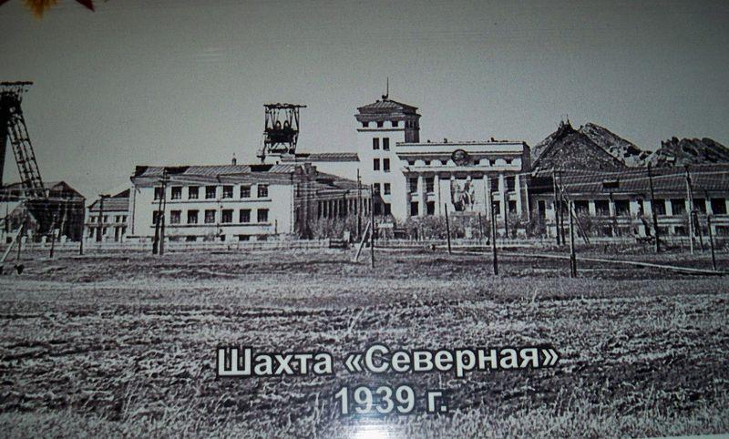 Файл:Шахта Северная Кемерово.jpg