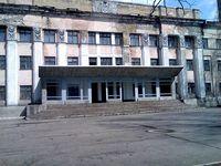 Шахта имени Гагарина-2.jpg