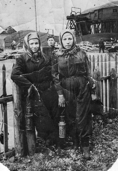 Файл:Women miners-41.jpg