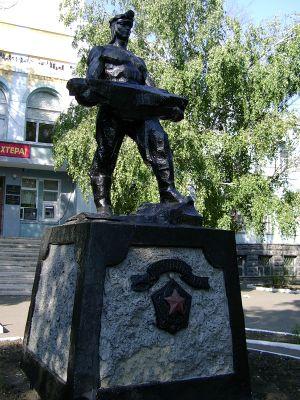Антрацит, Украина