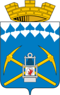 Coat of Arms of Belovo.png