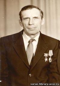 Леонов Н.Е.jpg