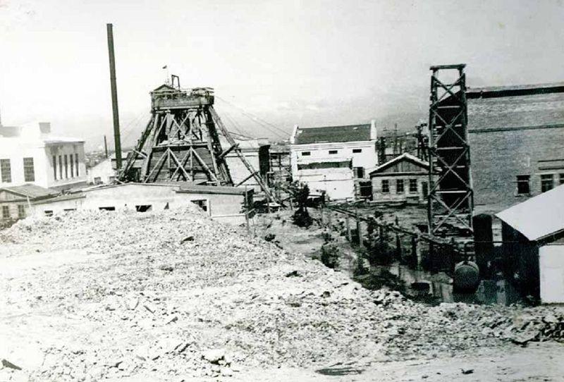 Файл:Строительство шахты №11 г. Артем, 1954.jpg