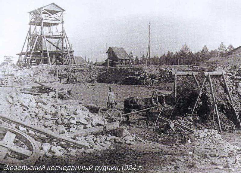 Файл:Зюзельский-рудник.jpg