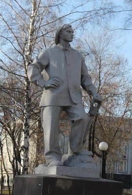 Киселевск, Кемеровская область