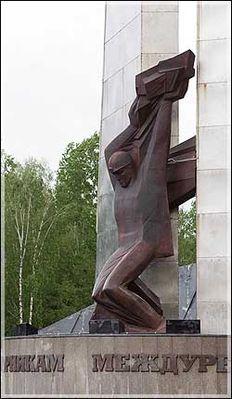 Памятник погибшим горнякам, Междуреченск