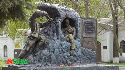 Красный Сулин, Ростовская область