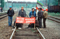 Шахты 1998-7.jpg