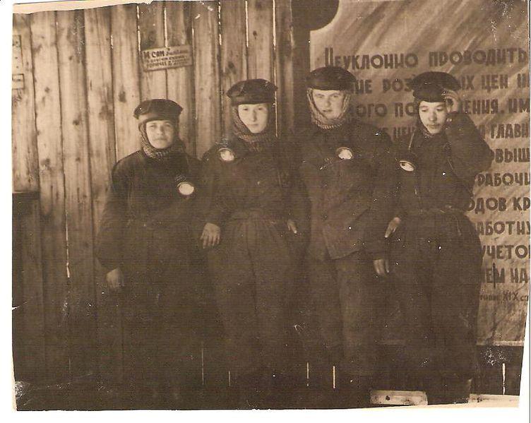 Файл:Women miners-59.jpg