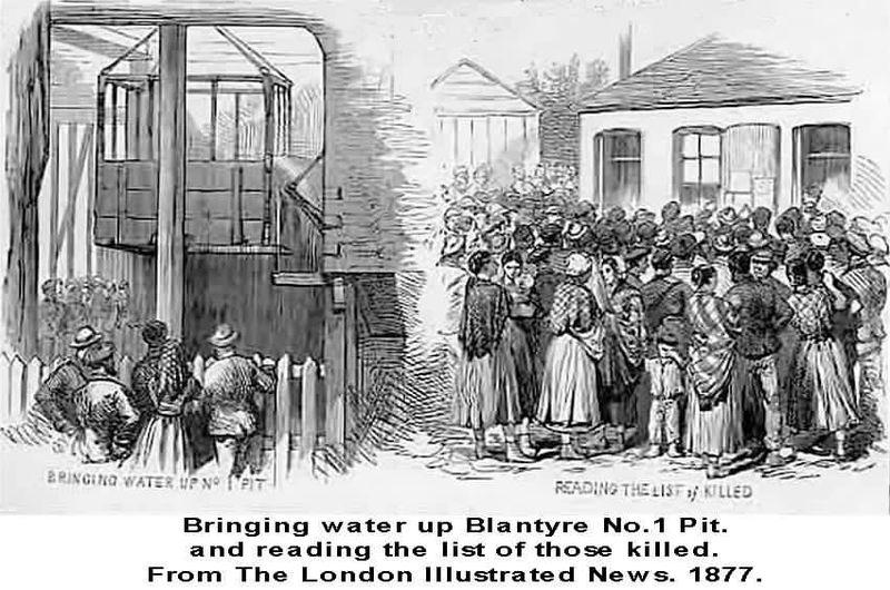 Файл:Blantyre mining disaster-3.jpg