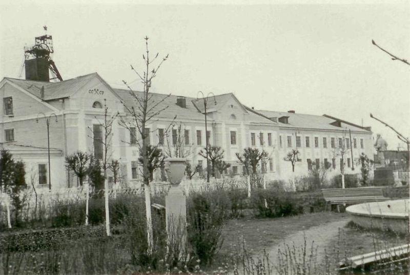 Файл:Шахта Нововолынская №1 1960.jpg