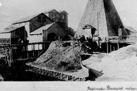 Берестово-Богодуховский рудник.jpg