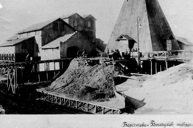 Файл:Берестово-Богодуховский рудник.jpg