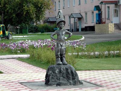 «Шахтаренок», Кемерово