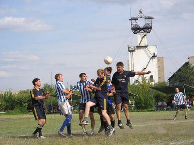 Футбольный.JPG