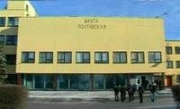 Шахта Полтавская.png