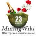 Миниатюра для версии от 15:29, 31 января 2011
