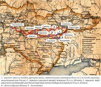 Кураховский рудник.jpg