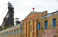 Южная Дзержинск-4.jpg
