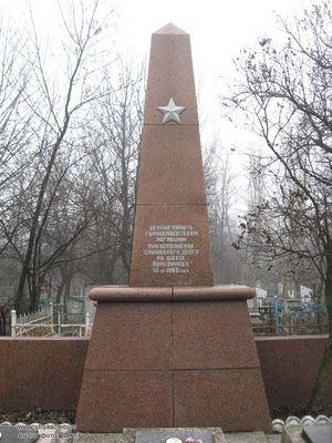 18 ноября 1963 года на шахте «Комсомолец» в Горловке произошла масштабная авария, ходе ликвидации последствий которой погибли 9 горноспасателей. На месте их захоронения на Центрально-городском кладбище Горловки установлен мемориал.