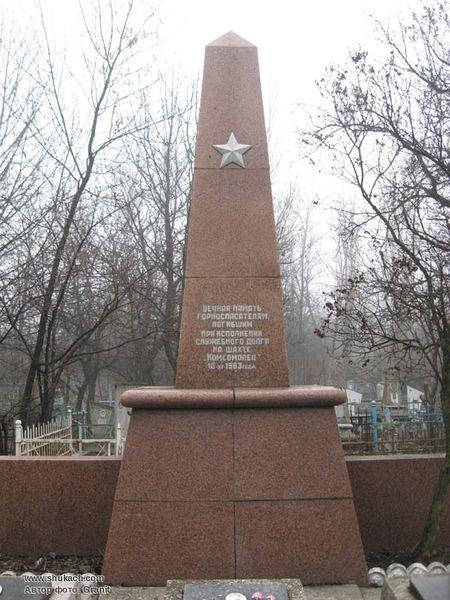Файл:Памятник горноспасателям Горловки.jpg