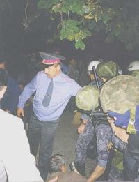 Краснодон 1998-1.jpg