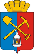 Coat of Arms of Kiselyovsk.png