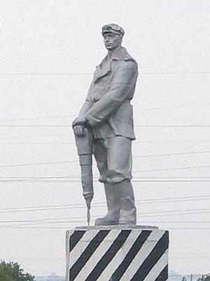 Радково, Беларусь