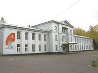 Шахта имени Ленина Междуреченск.jpg