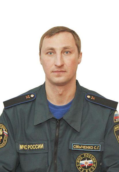 Файл:Смыченко С.Г.jpg