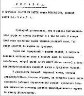 Авария на шахте имени Ворошилова-1.jpg