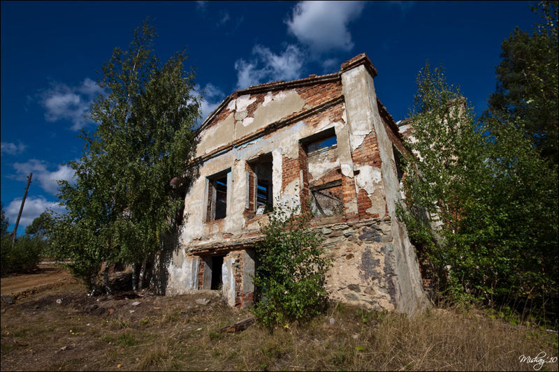 Файл:Белореченский рудник.jpg