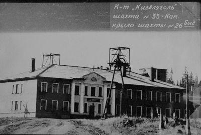 Шахта Широковская-2.jpg