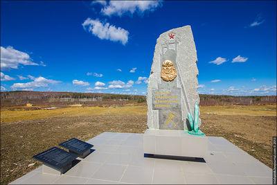 Памятник горнякам Зюзельского и Гумешевского рудников