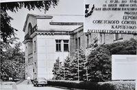 Шахта им. Ленина Новошахтинск-9.jpg