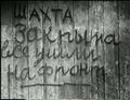 Миниатюра для версии от 22:37, 30 октября 2012