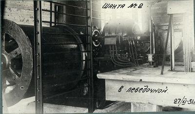 Шахта Ключевская-9.jpg