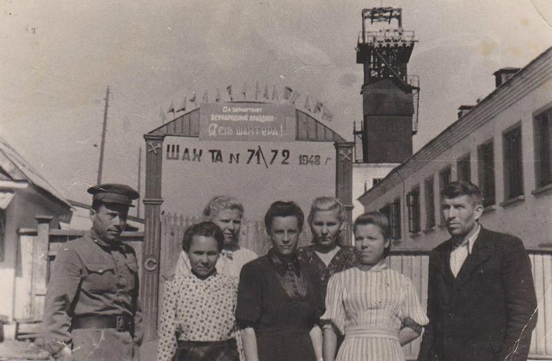 Файл:Контора шахты 71 Гремячинск.jpg