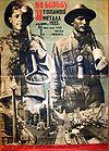На борьбу за топливо, за металл, 1932.jpg