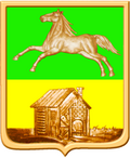 Coat of Arms of Novokoeznetsk.png