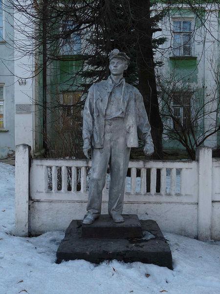 Файл:Памятник шахтеру Кимовск-1.jpg