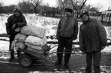 Александр Чекмёнев-Donetskaya-obl.TOREZ-2001-4.jpg