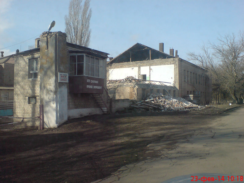 Файл:АБК шахты Таловская.jpg