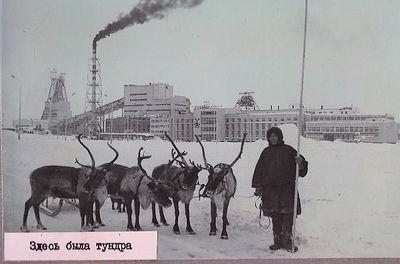 Шахта Воргашорская-1.jpg