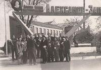 ШУ Александр-Запад-1.jpg