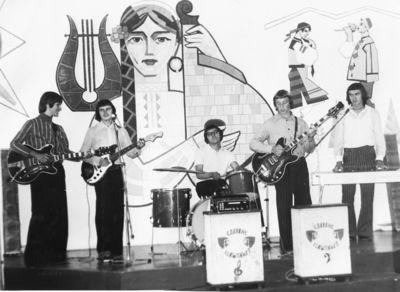 """ВИА """"Славяне"""".1976 год"""