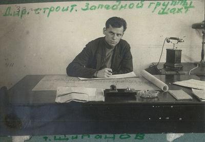 Шахта Ключевская-3.jpg